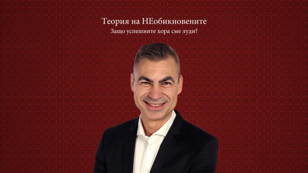 savov10