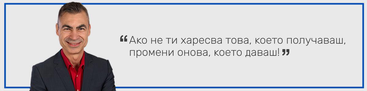 Тошко Савов
